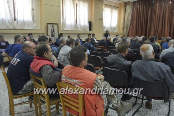 alexandriamou_araxobitis2019090