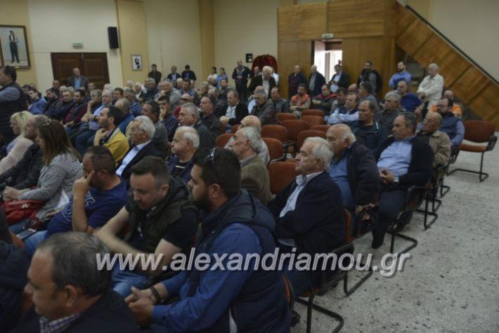 alexandriamou_araxobitis2019092