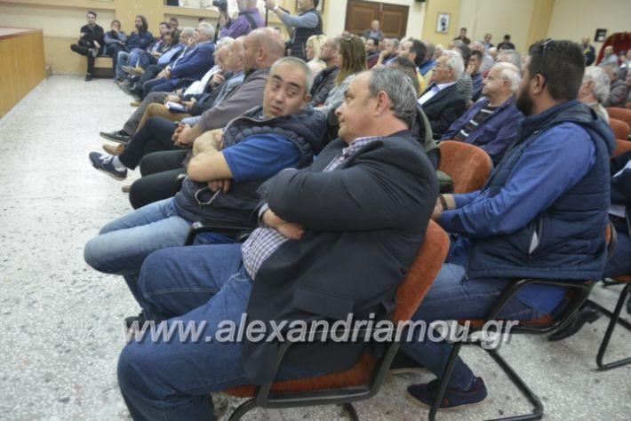 alexandriamou_araxobitis2019093