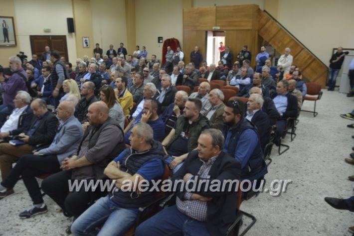 alexandriamou_araxobitis2019095