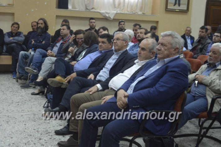 alexandriamou_araxobitis2019096