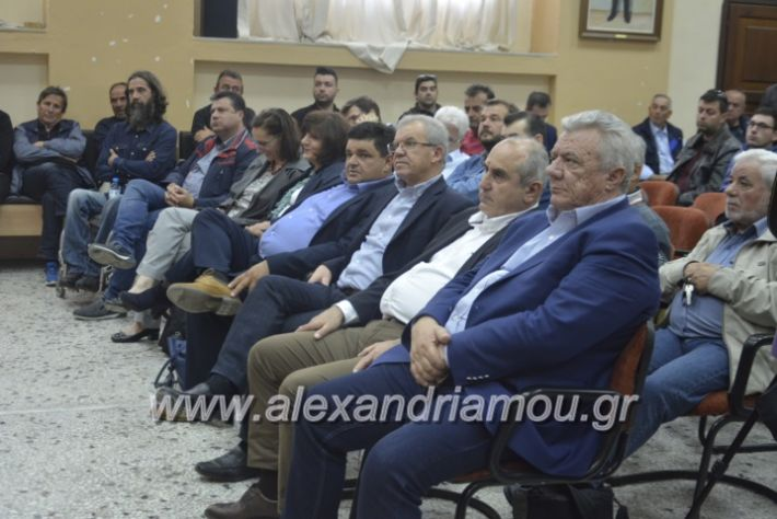 alexandriamou_araxobitis2019097