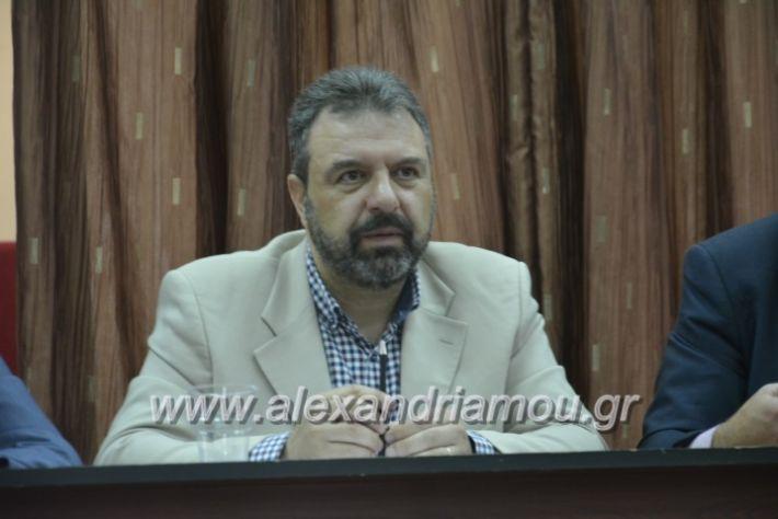 alexandriamou_araxobitis2019101
