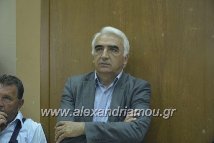 alexandriamou_araxobitis2019106