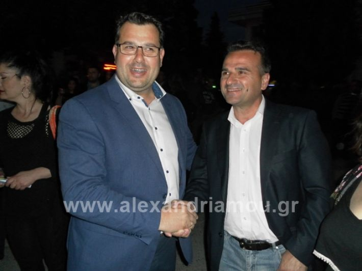 alexandriamou.gr_melikinalmpantis2019003