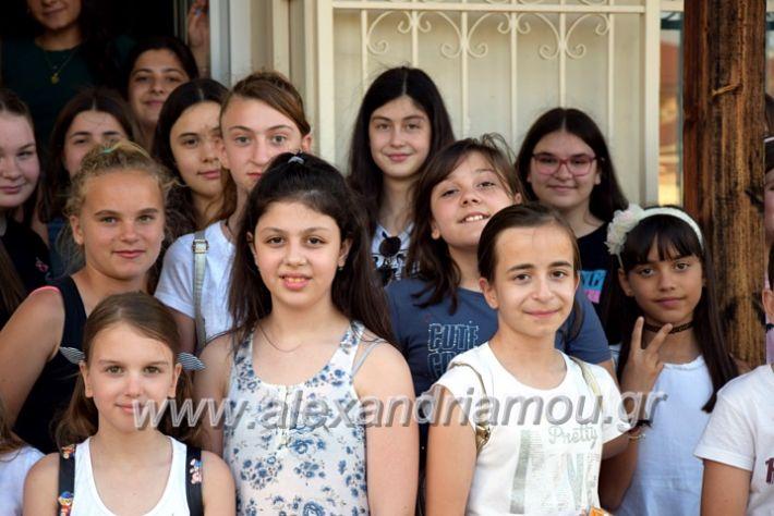 alexandriamou.gr_melisanthi24DSC_1561