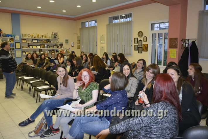 alexandriamou_melisanthi_regunion001