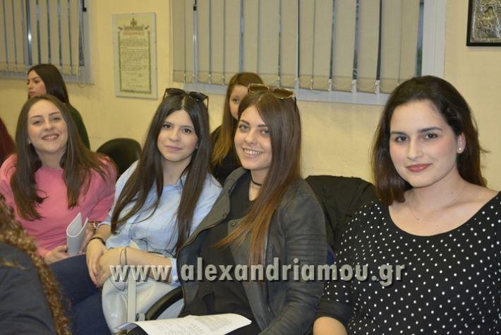 alexandriamou_melisanthi_regunion006