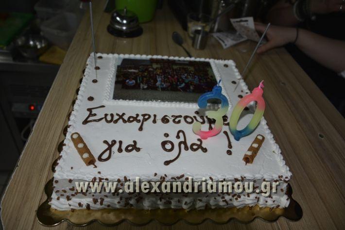 alexandriamou_melisanthi_regunion019