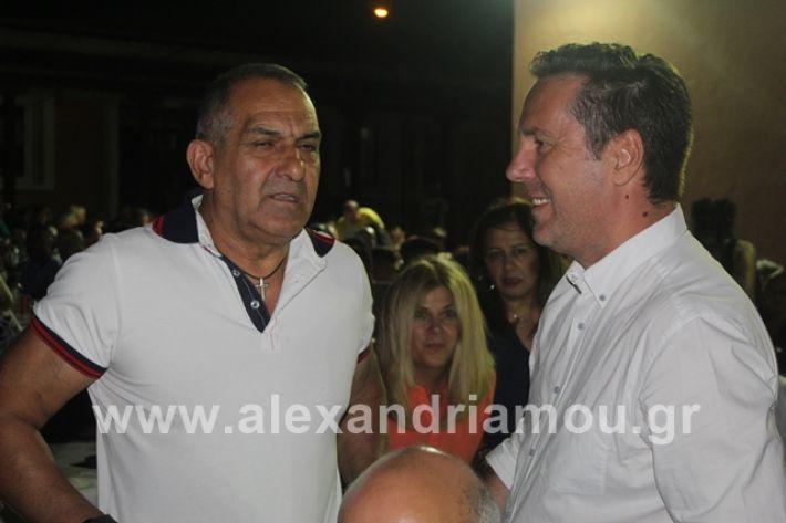 alexandriamou.gr_mieza2019030