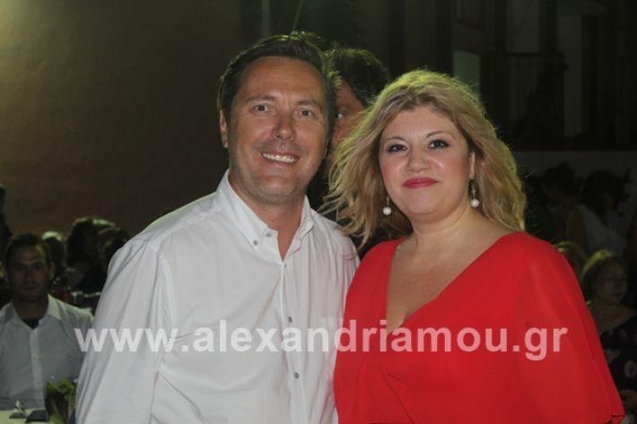 alexandriamou.gr_mieza2019033
