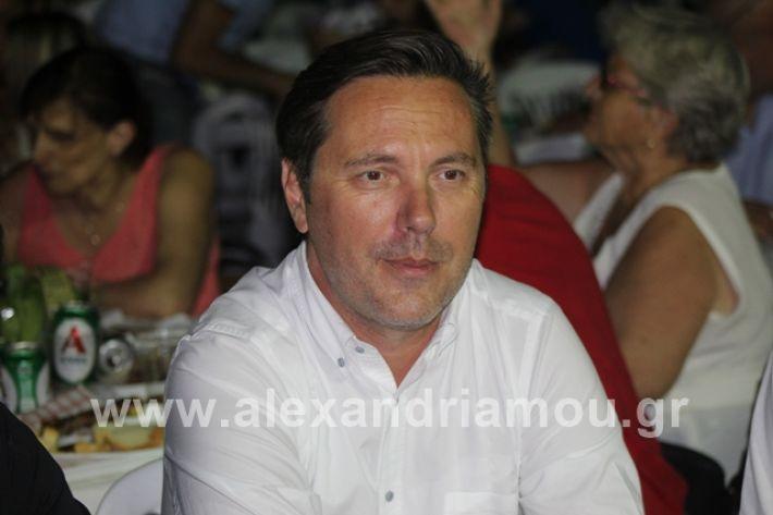 alexandriamou.gr_mieza2019051