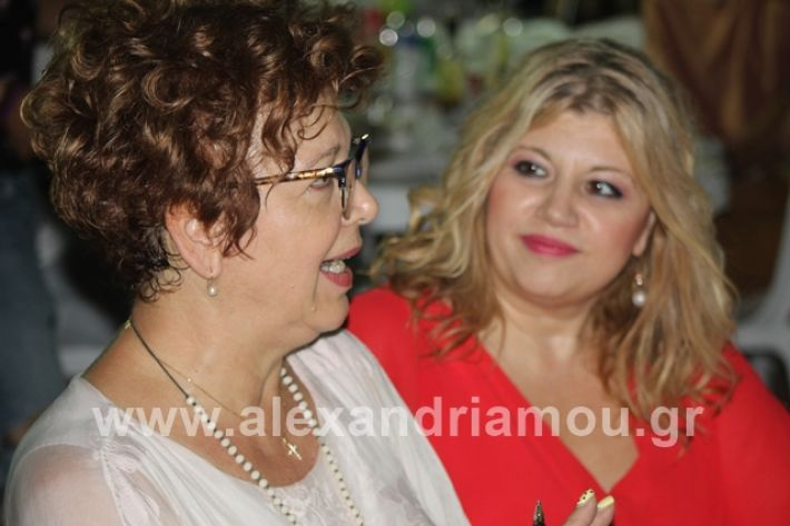 alexandriamou.gr_mieza2019064