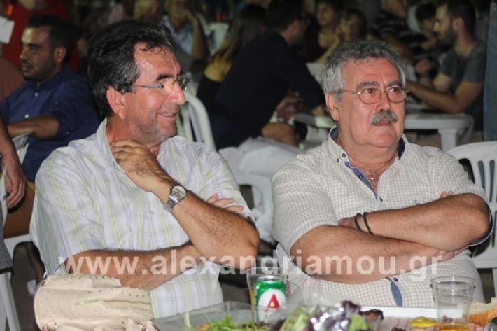 alexandriamou.gr_mieza2019088