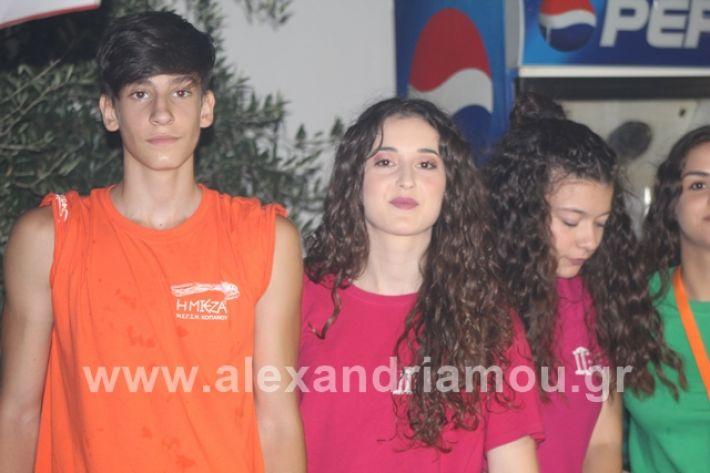 alexandriamou.gr_mieza2019089