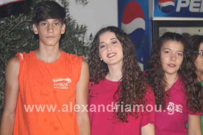 alexandriamou.gr_mieza2019090