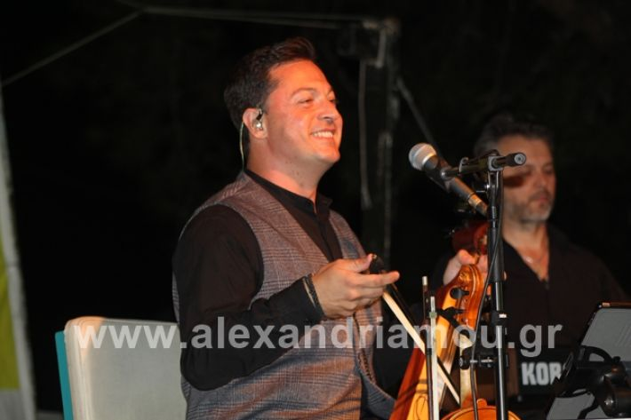 alexandriamou.gr_mieza2019120