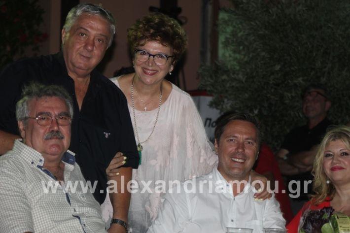 alexandriamou.gr_mieza2019133