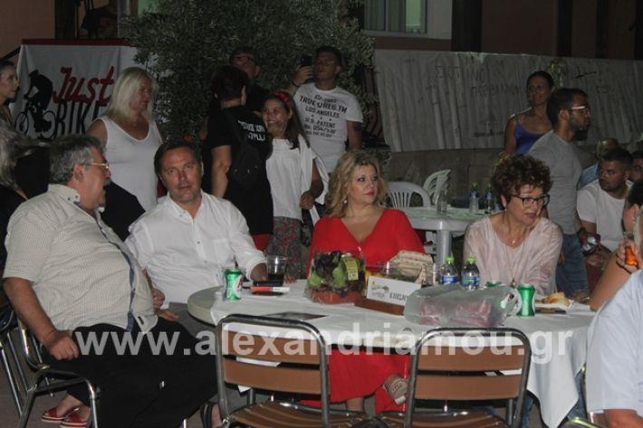 alexandriamou.gr_mieza2019135