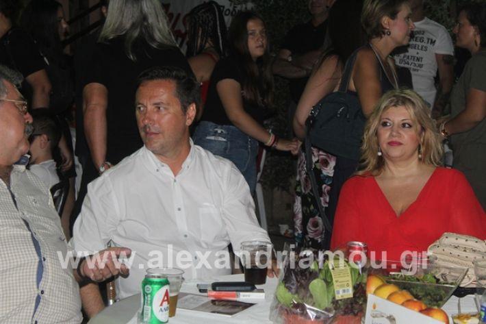 alexandriamou.gr_mieza2019137