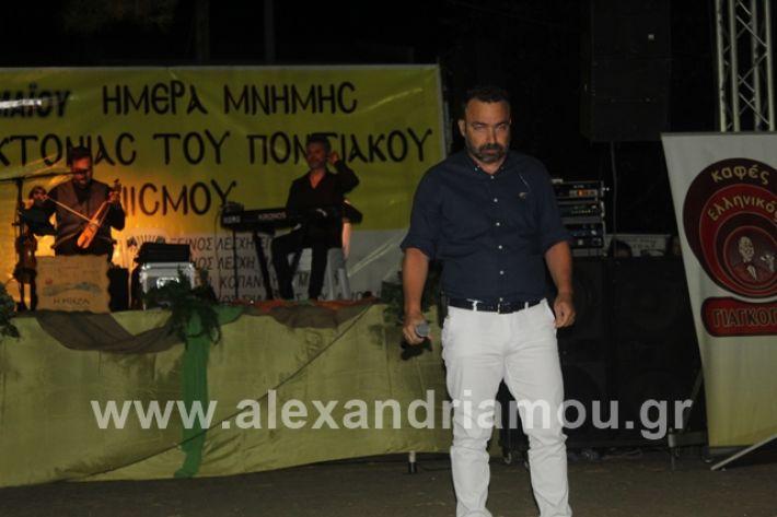 alexandriamou.gr_mieza2019140