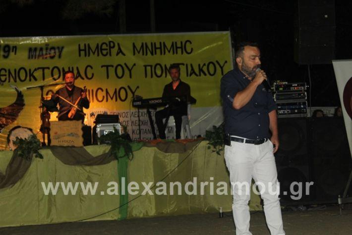 alexandriamou.gr_mieza2019141
