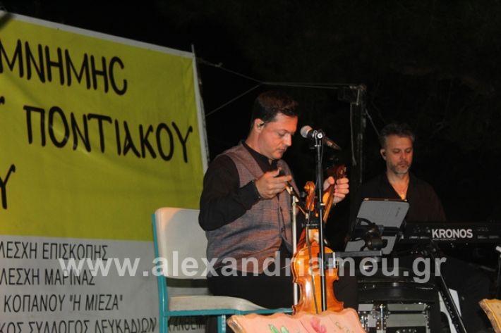 alexandriamou.gr_mieza2019145