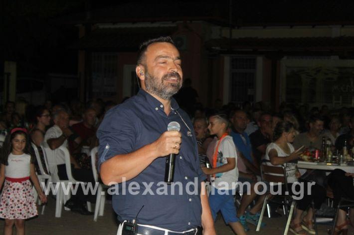 alexandriamou.gr_mieza2019157