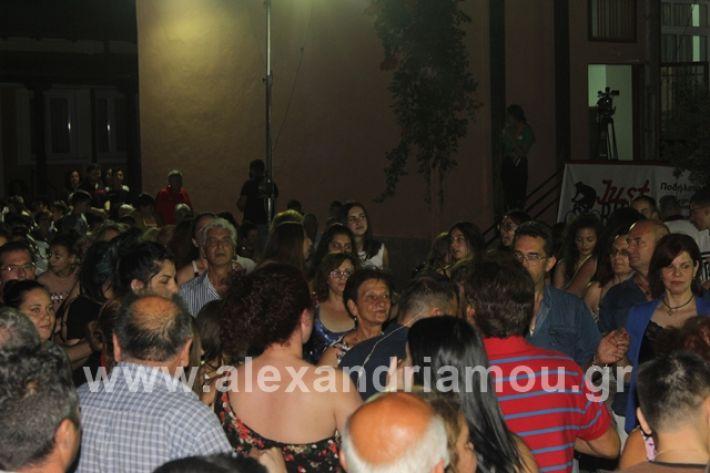 alexandriamou.gr_mieza2019166