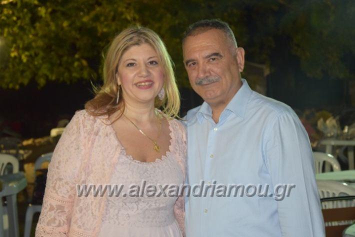 alexandriamou.gr_mieza05.08.18051