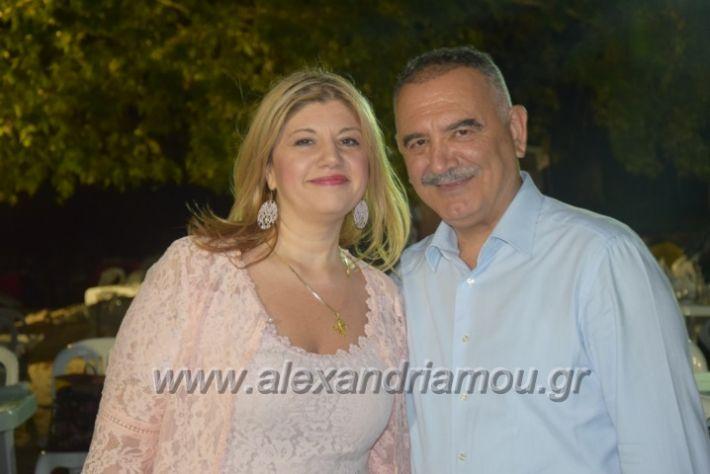 alexandriamou.gr_mieza05.08.18054