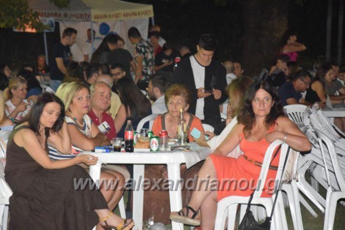 alexandriamou.gr_mieza05.08.18072