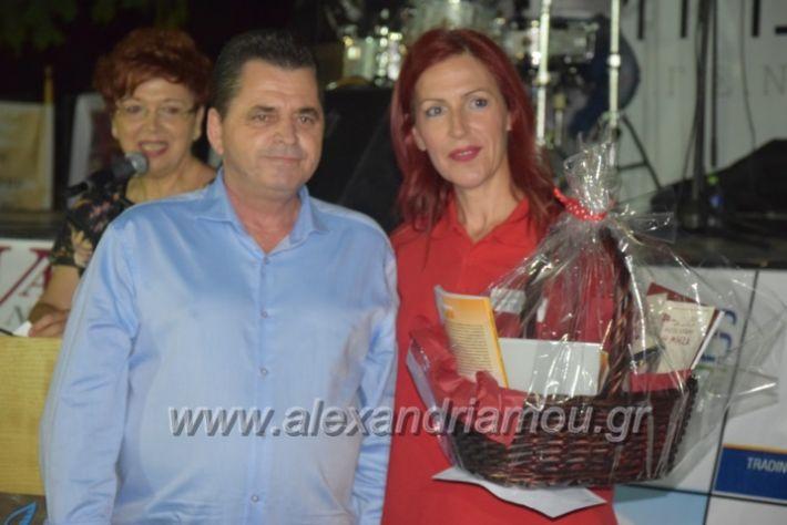 alexandriamou.gr_mieza05.08.18078
