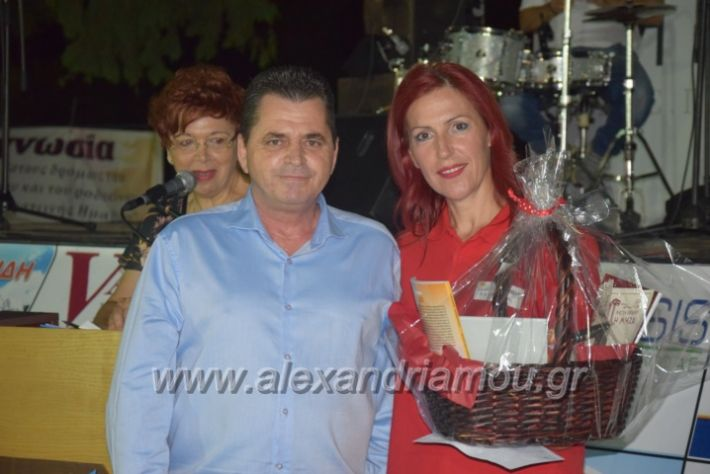 alexandriamou.gr_mieza05.08.18079