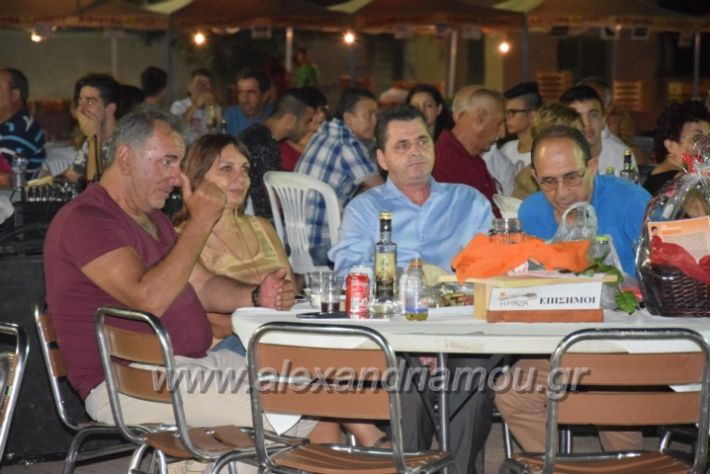 alexandriamou.gr_mieza05.08.18082
