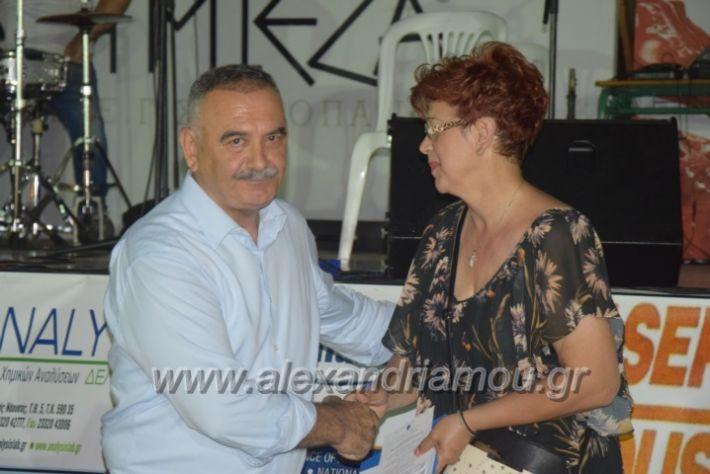 alexandriamou.gr_mieza05.08.18085