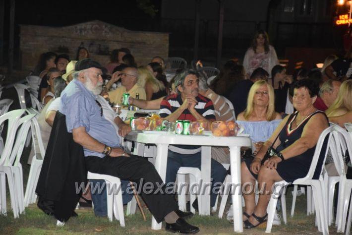 alexandriamou.gr_mieza05.08.18088