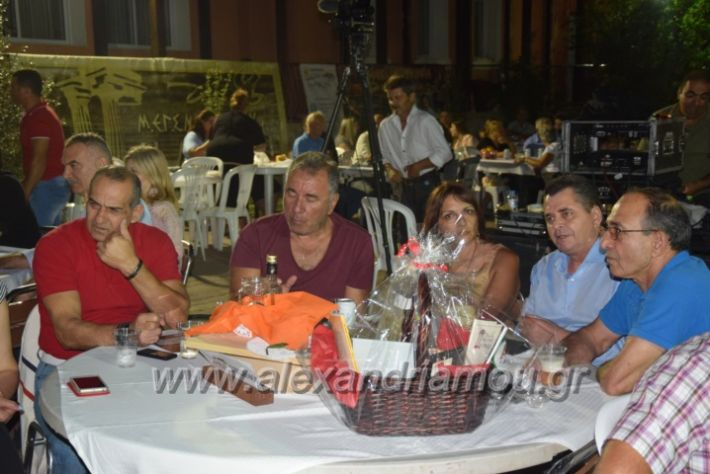 alexandriamou.gr_mieza05.08.18099