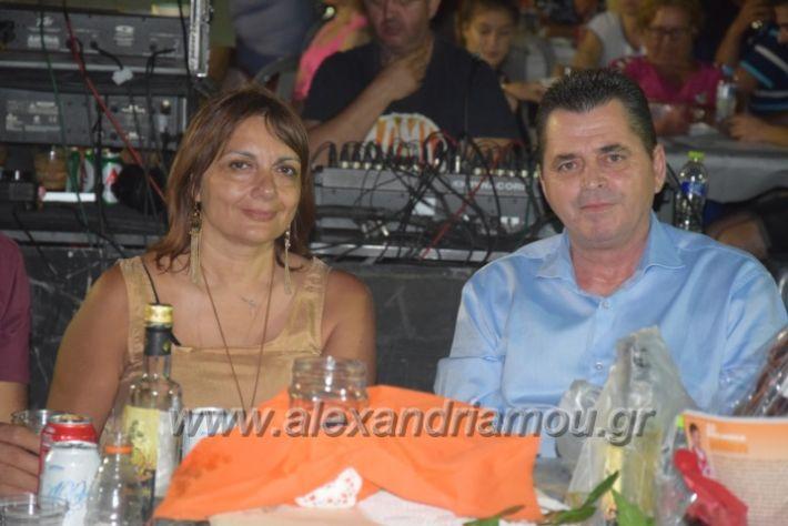alexandriamou.gr_mieza05.08.18102