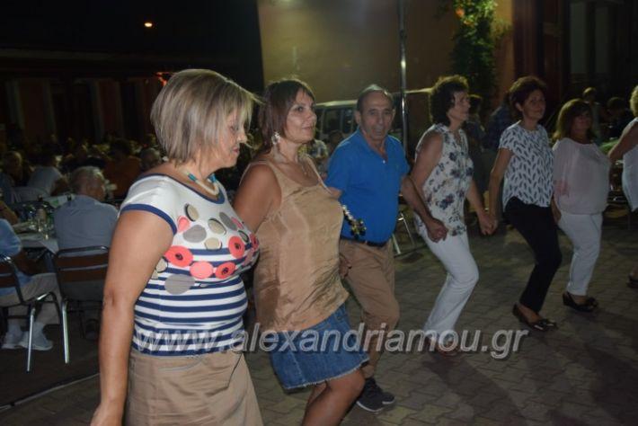 alexandriamou.gr_mieza05.08.18128