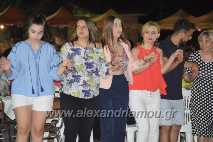 alexandriamou.gr_mieza05.08.18142