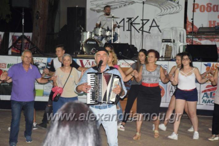 alexandriamou.gr_mieza05.08.18169