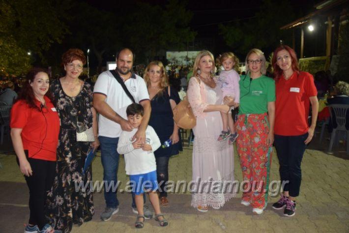 alexandriamou.gr_mieza05.08.18193