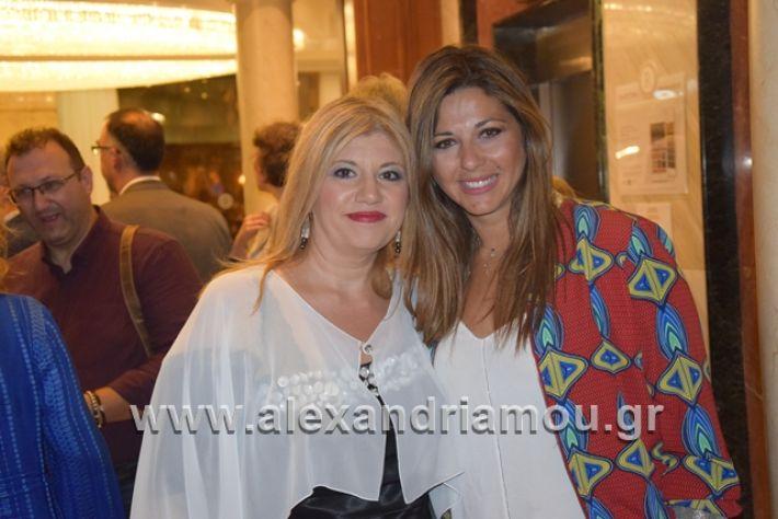 alexandriamou.gr_mitsotakis1mera000