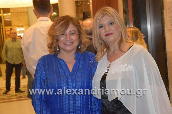 alexandriamou.gr_mitsotakis1mera003