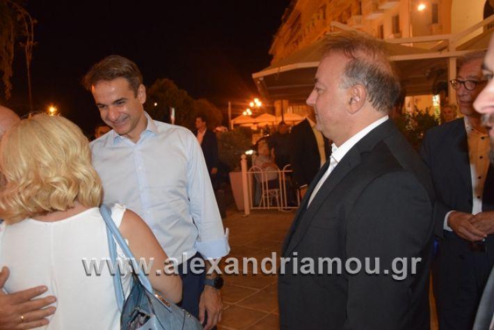 alexandriamou.gr_mitsotakis1mera008