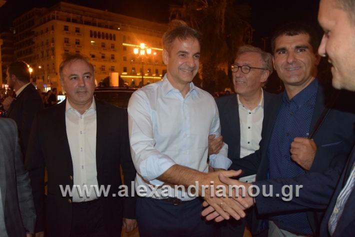 alexandriamou.gr_mitsotakis1mera013