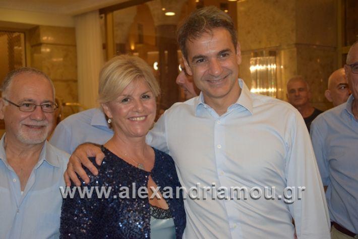 alexandriamou.gr_mitsotakis1mera018