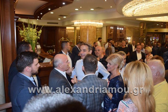 alexandriamou.gr_mitsotakis1mera020