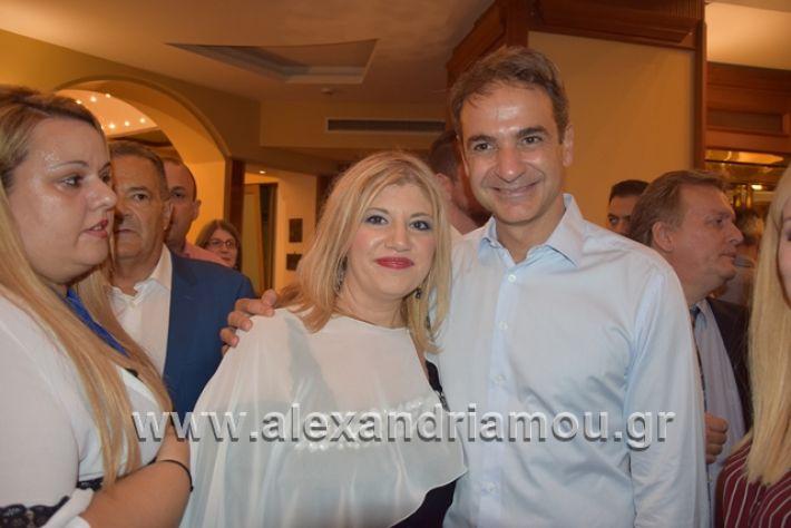 alexandriamou.gr_mitsotakis1mera037